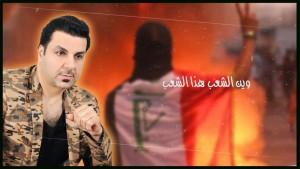 Hussein Al Rasheed