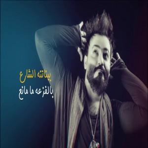 Hussen Alamer