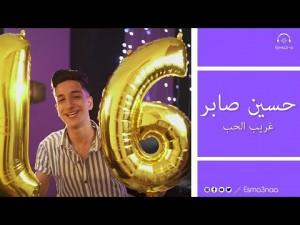 Hussien Saber