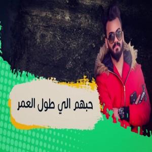 Huthaifa Al Safir