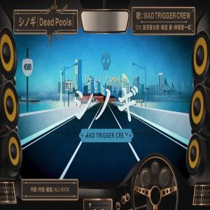 Hypnosis Mic: Division Rap Battle