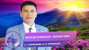 Ibragim Ermanasov
