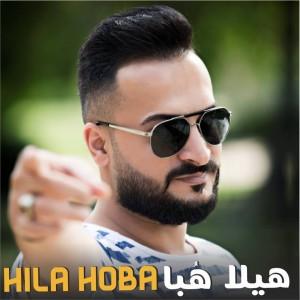 Ibrahem Alshimali