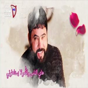 Ibrahim Al Bawi