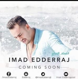 Imad Edderraj