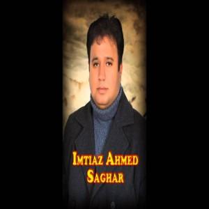Imtiaz Saghar