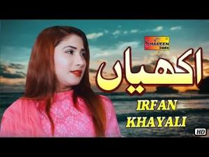 Irfan Khayali