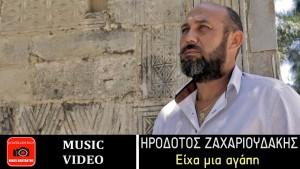 Irodotos Zacharioudakis