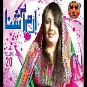 Irum Ashna