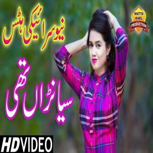 Ishfaq Khan Shaqi