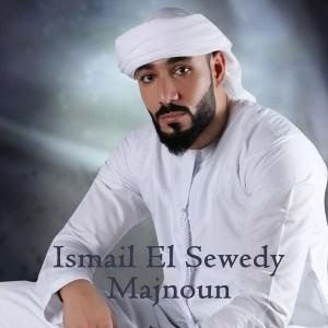 Ismail El Sewedy
