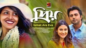 ISMAT ARA EVA's Avatar