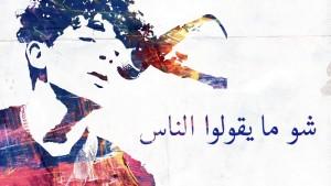 Issam Alnajjar's Avatar