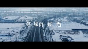 Jacky Cheung's Avatar