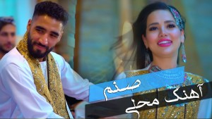Jalal Mehrabi