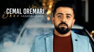 Jamal Oramari