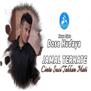 Jamal Ternate