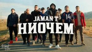 Jaman T