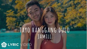 Jamill