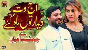 Jamshaid Awan