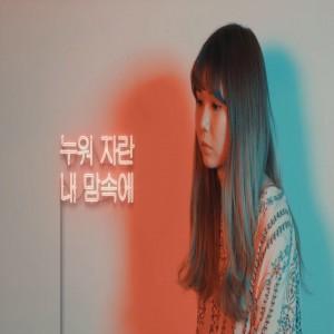 Jang Heewon