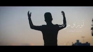 Jasem Al Saadi