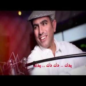 Jassam Alshay3