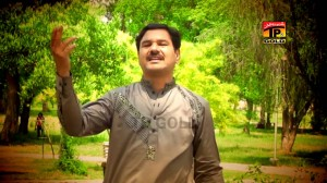 Javed Ali Desi Munda