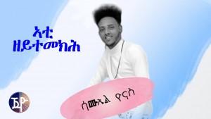 #jayotruth Samuel Yonas's Avatar