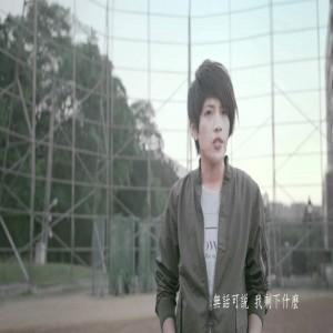 Jing Wen Tseng