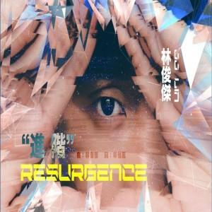 Jj Lin's Avatar