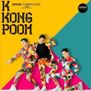K Kong Poom