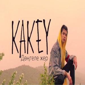 Kakey