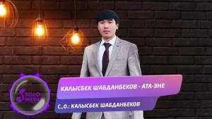 Kalysbek Shabdanbekov's Avatar
