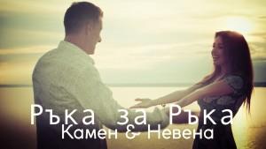 Kamen Vodenicharov's Photo