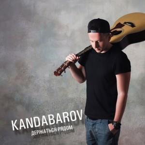 KANDABAROV