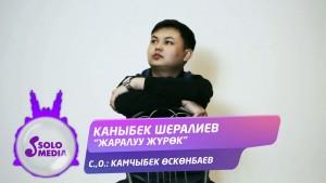 Kanybek Sheraliev