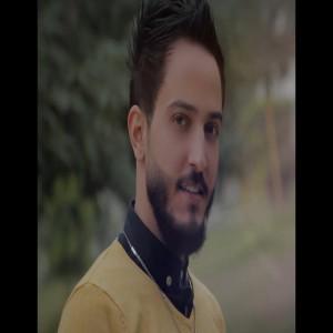 Karar Al Haneen