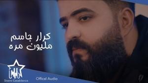 Karrar Jasim