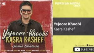 Kasra Kashef