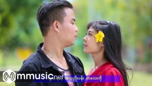 Kaung Nyan Thar