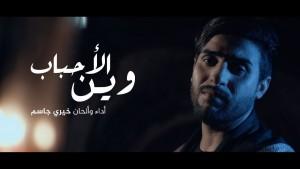 Khairy Jassim