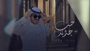 Khaled Al Harthy