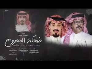 Khaled Al-Waili's Photo