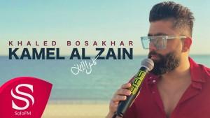 Khaled Bosakher