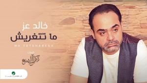 Khaled Ezz