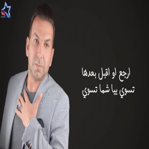 Khaled Ibrahim