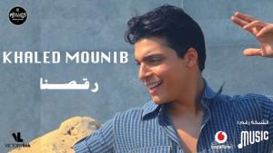 Khaled Mounib