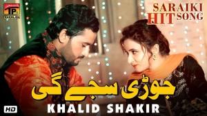 Khalid Shakir