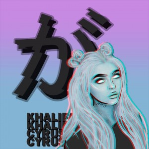 KHALIFA CYRUS